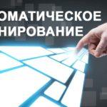Автоматическое сканирование документов Харьков
